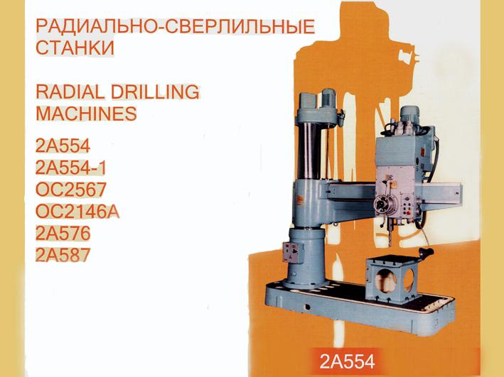 Продукция: http://www.ozrsv.com/product.php